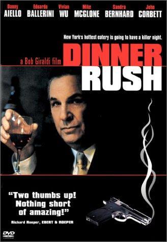 dinner_rush_2000